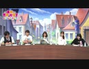 このファン LIVE! ~配信開始記念特番~ 2020年03月24日放送