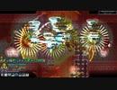 【Chronicon】Elite Dungeon Anomaly:Mystic Ⅹ 初回クリア