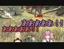戦争終結後に始まるハリオ家vs魔使&神田