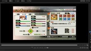 [プレイ動画] 戦国無双4の神流川の戦いをもとかでプレイ