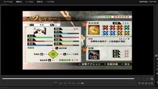 [プレイ動画] 戦国無双4の長谷堂の戦い(東軍)をそらでプレイ