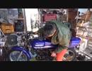 【オセクロスバイク】エンジンの調子が悪い?白煙が出るな~と思ったら、アレの交換を忘れてました。