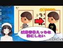 鈴鹿詩子、愛園愛美のマイデザインに興奮「男版のこれやりたい」