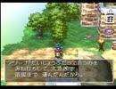 PS版ドラクエ4をプレイ part33