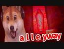 Alleyway | 犬が路地裏をうろついたらとんでもないパラダイスにたどり着いてしまった!