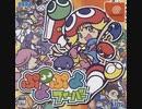 [AC][PS2][DC][GC][Xbox] ぷよぷよフィーバー(Puyo Pop Fever) - OST