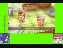 #7-2 ウェザーゲーム劇場『ポケットモンスター シールド』