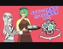 [ポケモン剣盾] ギギギアルと経営するポケモン対戦喫茶 1杯目