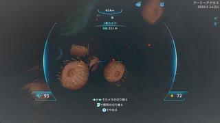 """[実況] はてしなく海39 """"Subnautica Below Zero"""""""