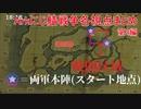 【にじさんじARK大戦争】なるべく時系列順に見る各視点まとめ第2編 22時20分~22時35分ぐらい