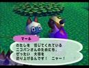 ◆どうぶつの森e+ 実況プレイ◆part194