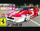 【XB1X】FH4 - Ferrari F355 Berlinetta - スーパーダート20Y夏-1