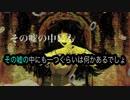 【ニコカラ】キャラバン【オンボーカル歌詞付きカラオケ/初音ミク/syudou/onvocal】
