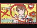 【ニコカラ】Booo! -4【Off Vocal】