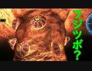 #86【地球防衛軍5】最高難易度インフェルノをウイングダイバーでグダグダ実況(?)プレイ
