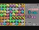 2020-03-26 ズーパズル 3001960pt【キモータ・音量注意】