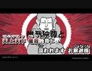 【ニコカラ】スカイデアンナイト【on vocal】島爺