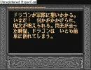 謎解き死にゲー The Immortalを実況プレイ Level7 thumbnail
