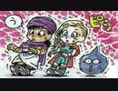 【ドラクエ5】初代・PS2・DS版を同時にプレイして嫁3人とも選ぶ part81