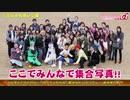 【ドラゴンボール芸人】まろに☆え~るTV GT 其之七十六【栃木】