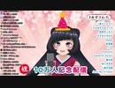 【AZKi】AZKi 紅蓮華のアカペラを披露【あずきんち 】