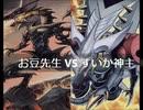 【遊戯王】闇のゲームホロスタシー #387【ヴァルカノン炸裂、敵を爆破せよ!!さようなら真紅眼融合】