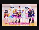 【Meria's】Dancing stars on me!【踊ってみた】