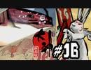 大神と畳頭With梅太郎#16初見プレイ【大神HDリマスター版】