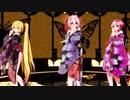 Ray MMD Tda式改変 巡音ルカ 亞北ネル 重音テト Japanese Kimono【PiNK CAT】