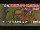 【にじさんじARK大戦争】なるべく時系列順に見る各視点まとめ第3編 20時35分~戦争終結まで