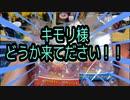 【ポケモン開封】ポケモン不思議のダンジョン2種類アクリルチャームコレクション開封!!!キモリ愛しキモリに愛された男の物語!!