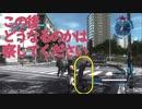 #88【地球防衛軍5】最高難易度インフェルノをウイングダイバーでグダグダ実況(?)プレイ