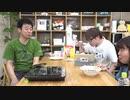 よゐこの2人が富山ブラック拉麺を作って、よゐこチャンネルくじの景品を考えます!