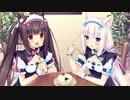 [ネコぱら]ショコラ&バニラ1人歩きする為に資格勉強!「実況プレイ」#4