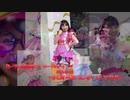 あーりんは反抗期×ロードショー~Show must go あーりん❤︎~ AARIN ULTRA REMIX 2017 by DJ KOO ver