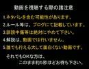 【DQX】ドラマサ10の強ボス縛りプレイ動画・第2弾 ~格闘 VS 悪夢軍団~