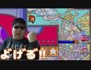 流れは急に【タッチ!カービィ】#8
