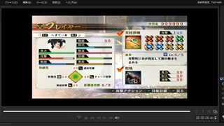 [プレイ動画] 戦国無双4の第二次上田城の戦い(西軍)をへすてぃあでプレイ