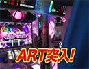 黄昏☆びんびん物語 #239【無料サンプル】
