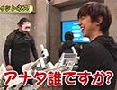 嵐・梅屋のスロッターズ☆ジャーニー #560