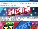 メダロットS【メダリーグ/GKC】BGM