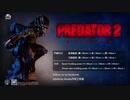 【開天スタジオ】映画シリーズ・プレデターズ2・City Hunter1/4スケール彫像【日本代理店株式会社ジニヤズ】