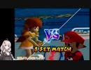 【VOICEROID実況】マリオテニス64で普通にテニスしまーす【ダブルス】