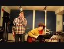 """【ただの素人(歌好き)が""""スタジオで""""歌ってみた! 】T-BOLAN「Bye For Now」第192回"""