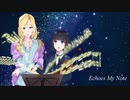 【SideM】Echoes My Note~オーケストラアレンジ~【神楽麗】