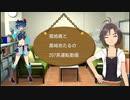 菊地真と黒崎あたるの207系運転動画(後編)
