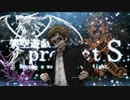 【遊戯王】project S -第1話-【ゆっくり】