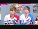 バトスピ Night~転醒編スタート直前SP~【2020/03/27】