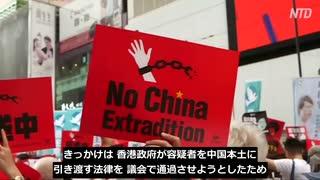 自由の香港、独裁のマカオ