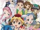 おとぎ銃士赤ずきん OP「Princess Rose」【高音質】 stereo FULL thumbnail